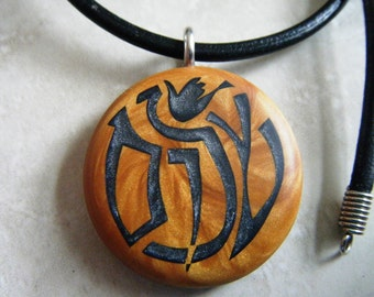 Hebrew  Modern - Shalom - Peace Dove hand carved on a polymer clay gold color background. Pendant with a FREE necklace