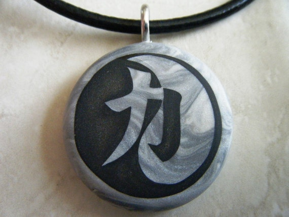 Japanese Kanji Strength Japanese Kanji Symbol Strength