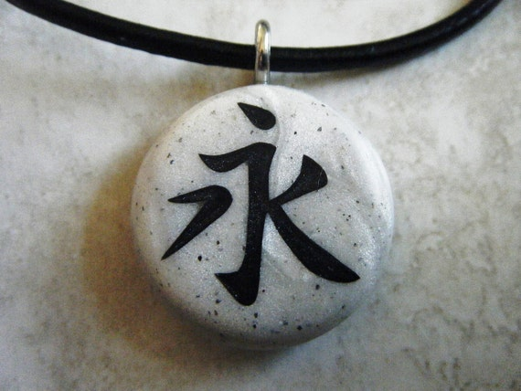 japanese kanji symbol for eternity hand carved on a light grey