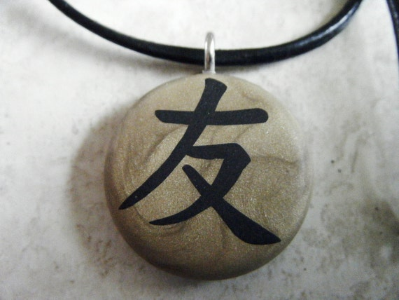 japanese kanji symbol for friendship hand carved on light