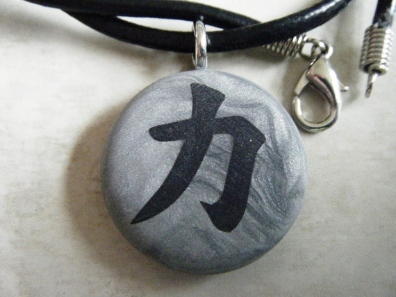 Japanese kanji symbol for Strength hand carved on gray pearl color background. pendant comes with a FREE 3mm leather necklace