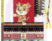 Cartoon Tiger and Chairman Mao, 'Chinese Cracker 4'. Limited Edition Collage print one of only 25. FREE shipping