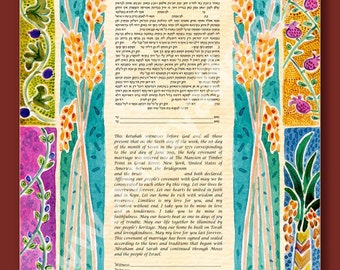 KETUBAH - ketubahs - Custom Ketubah- Jewish Wedding Contract -  Jewish Judaica Art Print - The Seven Blessed Species - 7 Species