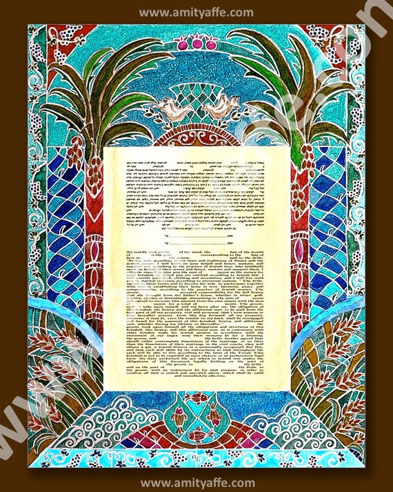 CUSTOM KETUBAH Ketubbah Ketubahs Jewish Wedding Contract