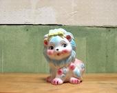 Pastel Baby Lion Planter