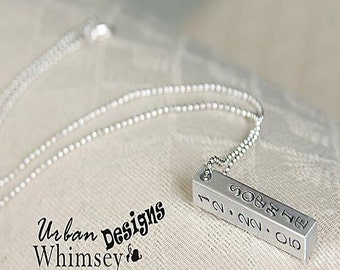 Personalized Handstamped Mothers Bar Necklace (FREE SHIPPING)