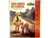 Big Bird in China, a Vintage Children's Book