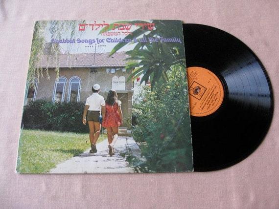 SHABBAT SONGS  For Children..... Vintage vinyl  Record Album CBS 1975 Stereo Lp