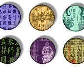 Digital Collage Sheet, 1 Inch Circles,  Digital Art,  Asian Character  for Bottlecaps Jewelry Image Transfer Pendants CS 154