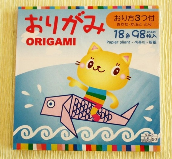 SALE 20% off Japanese origami folding paper - 18 Colors (6x6 inches) (Op24) 98 sheets