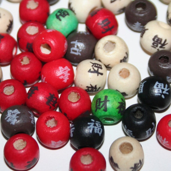 100 Chinese Character Round Wood Beads