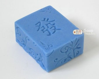 Fortune Mahjong Silicone  Soap Mold ( Soap Republic )