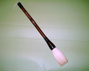Large Chinese  Calligraphy / Painting Brush