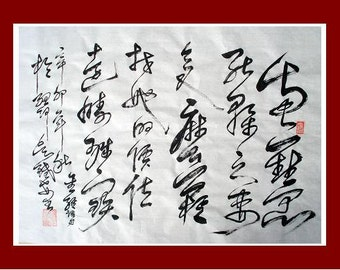 CHINESE CALLIGRAPHY-- How Hard  it is to find a capable wife