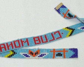 Vintage Native American Kitsch Beadwork 1950's Belt or Hatband Strip