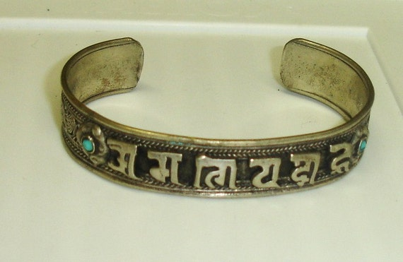 Vintage Tibetan Silver Cuff Bracelet with Hand Engraved Dragon and Applied Script-Belly Dance Tribal Fusion UNISEX