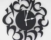Hebrew Clock in Black