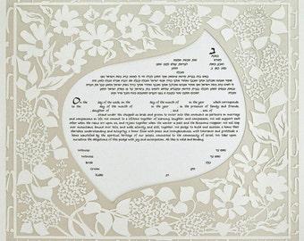 Lilac Ketuba - papercut - opal