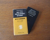 Vintage 40s Kenkyusha Pocket Translation Dictionary. English to Japanese.