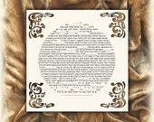 Ketubah - golden velvet