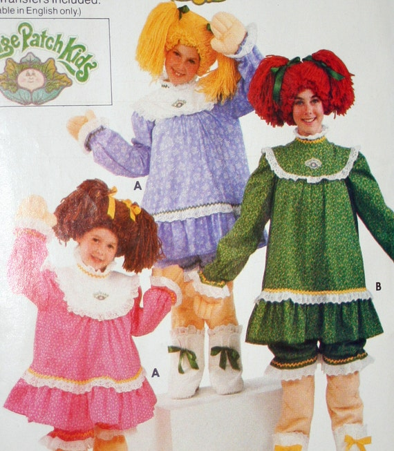 Vintage cabbage patch kids costume pattern butterick 6919 for Cabbage patch costumes