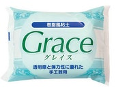 WHOLESALE BULK Japan GRACE High Quality Professional Transparent Resin Clay 200g x3 packs