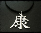 Mens Chinese Character Necklace