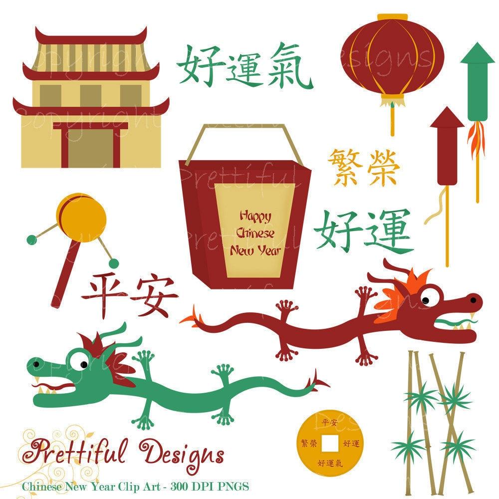 chinese new year dragon clip art - photo #46