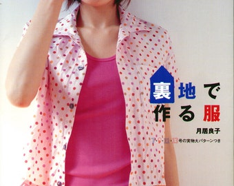 out of print - Japanese sewing pattern BOOK s39 fun poliester clothing for women RARE