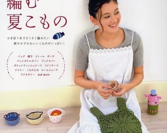 Japanese crochet pattern BOOK aET crochet summer bags & accessory