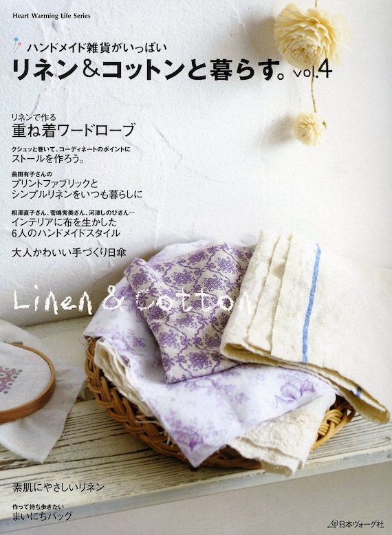 Japanese sewing pattern BOOK am87 life with linen & cotton vol.4