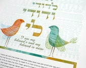 Ketubah - I am my Beloved...