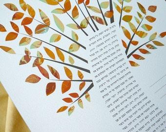 Ketubah - Fall Tree of Life
