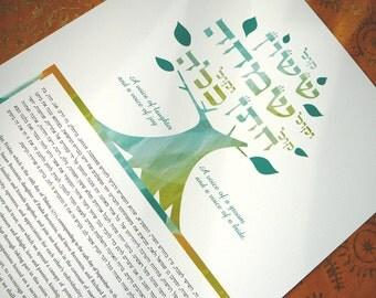 Ketubah - Tree of Joy