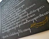 "Custom Calligraphy Wall Art // Handwritten Poem, Quote, Saying or Verse // 11x14"""
