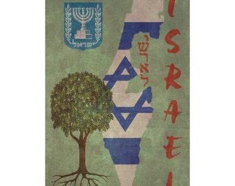 ISRAEL 1FS- Handmade Leather Photo Album - Travel Art