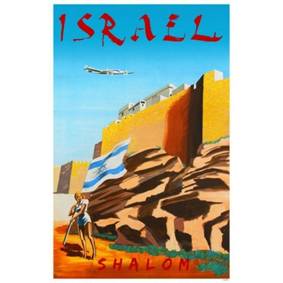 ISRAEL 4S- Handmade Leather Photo Album - Travel Art