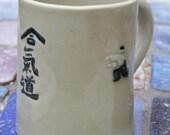 """Aikido mug """"Balance"""""""