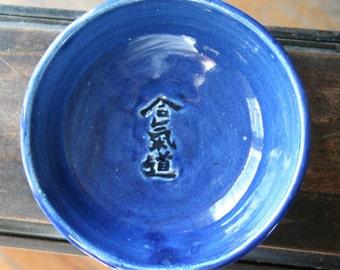 Aikido Inscribed Ceramic Bowl