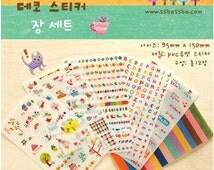 6 Sheets Korea Cat adornment stickers Set