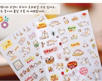 6 Sheets Korea Cat adornment stickers  Set