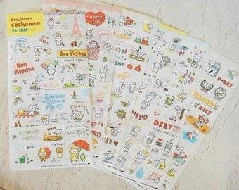 6 Sheets Korea Pretty Sticker Set - Diary Deco Sticker Set