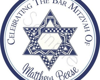 Bar Mitzvah Personalized Stickers - Favor Labels, Party Favor, Address Labels, Gift Tag, Jewish Star of David - Choice of Size