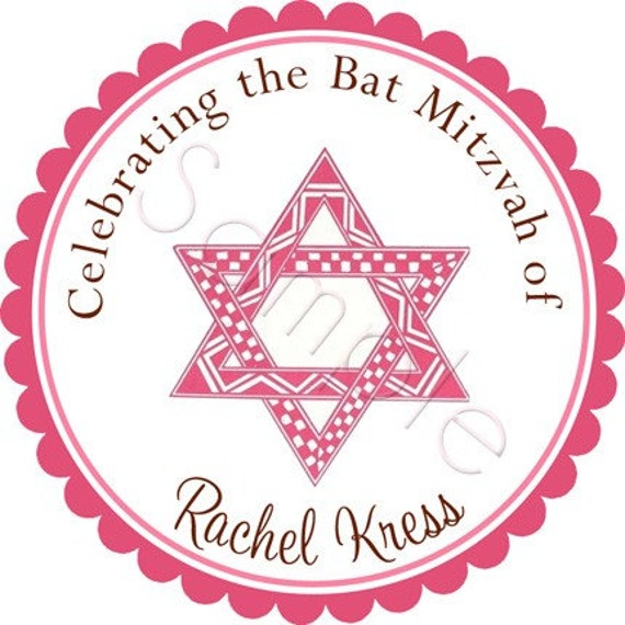 Bat Mitzvah Personalized Stickers - Favor Labels, Party Favor, Address Labels, Gift Tag, Jewish Star of David - Choice of Size