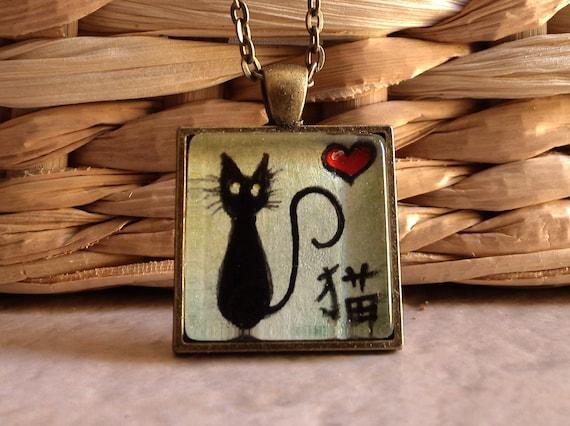 Handmade Kitty Cat Necklace- Art Pendant
