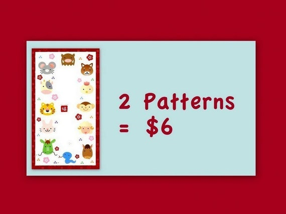 Amigurumi Patterns special - 2 Zodiac Animal crochet patterns for 6 US dollars