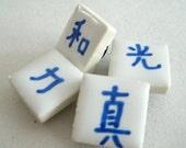 Kanji Japanese Chinese Symbol Magnets Set of 4 - Truth, Strength, Light, Harmony