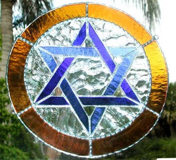 "Stained Glass Suncatcher - Handcrafted Jewish Design - Blue & Gold Jewish Star Design Sun Catcher - Decorative Solder - 8"" - 9573-GL-BL"