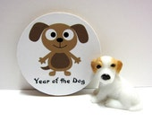 Chinese Zodiac - Year of the Dog - Wood Magnet