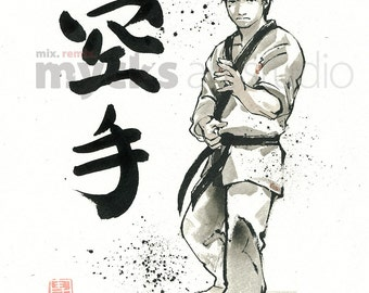 PRINT Karate Japanese Calligraphy and painting by Mycks